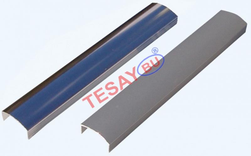 10 MM Alumiinium iluliist kumer 270cm (Hele)