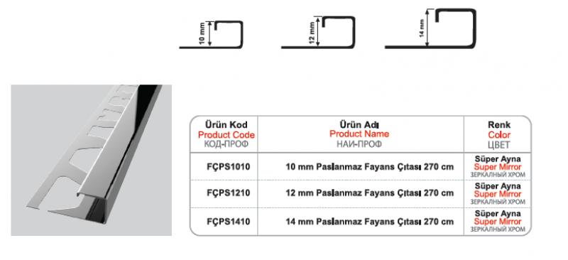 10 MM Roostevaba kandiline välisnurk 270cm (Kroompeegel)