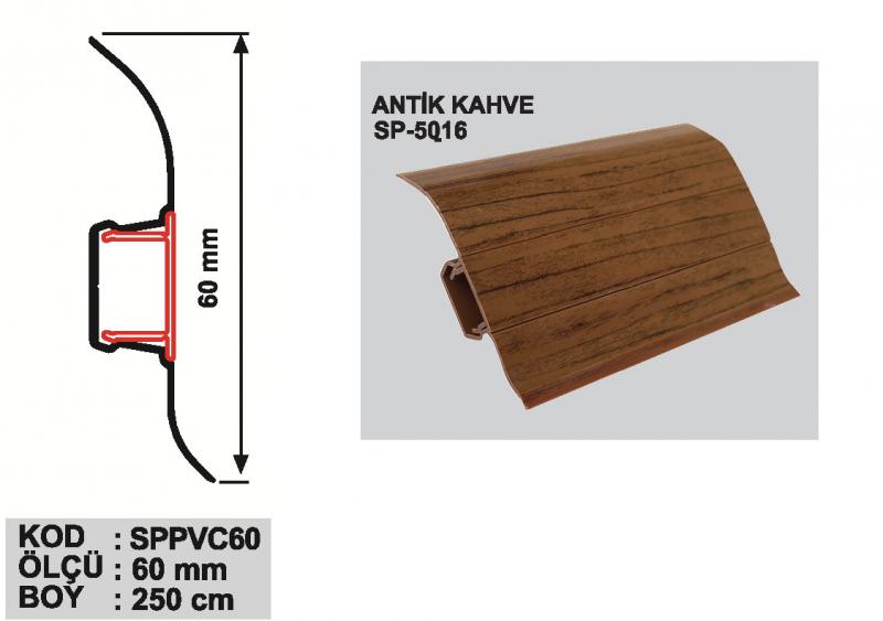 Põrandaliist 250cm (Antiik Kohv)60 mm PVC