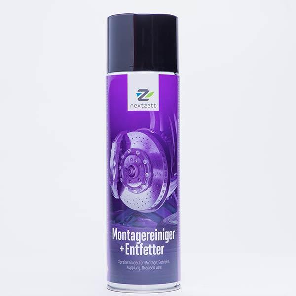 NZ Brake Cleaner + degreaser aerosol
